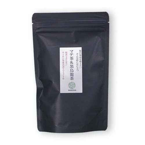 マテ茶&黒烏龍茶