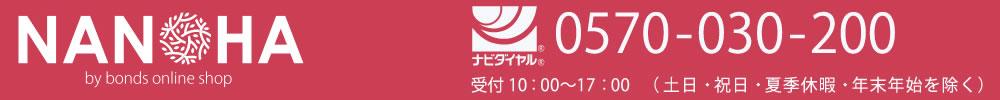 小さな観葉植物ショップ・ガジュマル専門店【NANOHA】