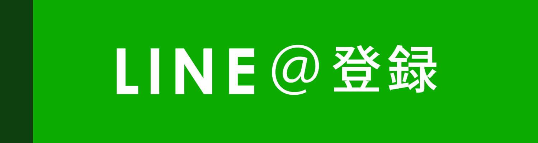 NANOHAオンラインショップ・ライン公式